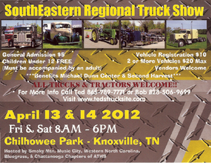 Southeastern Regional truck show one month hence