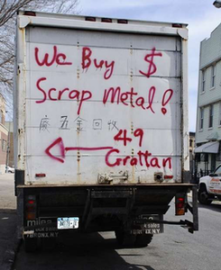 We Buy $ Scrap Metal!