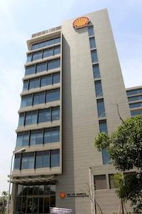 Shell's Shanghai Technology Center