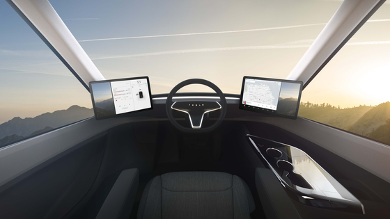Tesla reveals electric lorry to revolutionise haulage